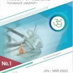 Tu Medical Magazine No.1