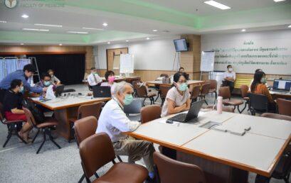 Workshop Google Hangouts Meet อาจารย์และเจ้าหน้าที่ ศูนย์แพทยศาสตร์ชั้นคลินิก โรงพยาบาลพระนั่งเกล้า